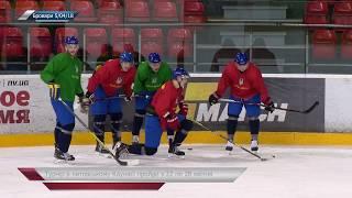 Тренировка национальной сборной Украины по хоккею
