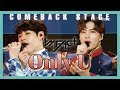 [Comeback Stage] IMFACT - Only U , 임팩트 - Only U Show Music core 20190126