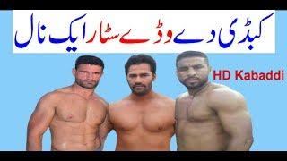 Download Video Full Open Kabaddi Match in Pakistan Punjab - Big Stars New Kabaddi Match MP3 3GP MP4