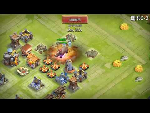 Castle Clash! Awesome Full Rockno