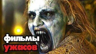 Самый страшный #фильм #ужасов Призрак на кладбище.Ужасы 2020