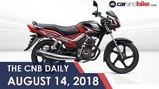 New TVS Bike Unveil | New Honda CR-V Launch | Audi Chief Denied Bail