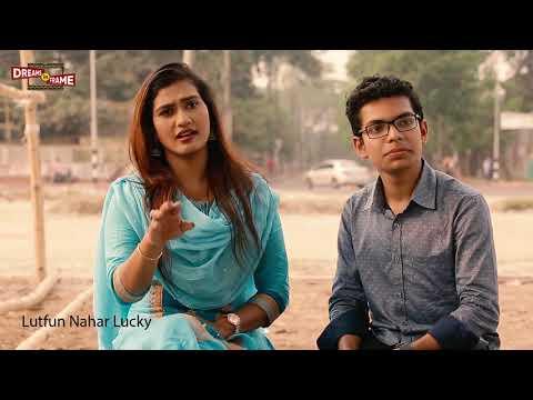 Drishtivongi   Outlook On Life   Bangle Short film   Teaser 2018   Borhan Khan