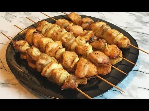Вкуснейшие Куриные Шашлычки в Духовке (Быстро и Просто) / Chicken Skewers In The Oven