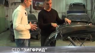 Ремонт пластиковых деталей автомобиля после ДТП.