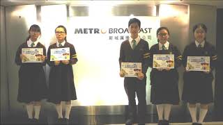 Publication Date: 2019-08-19 | Video Title: 13   兵車行(杜甫)   馬鞍山聖若瑟中學   中學組