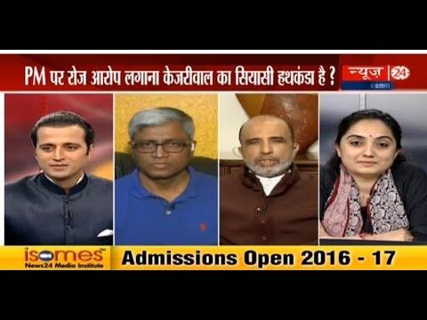 Arvind Kejriwal ने क्यों कहा Narendra Modi उनकी हत्या करवा सकते हैं? SBS