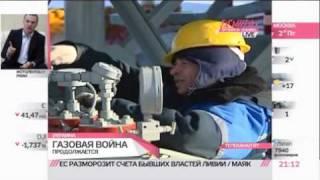 видео Почему война с Украиной неизбежна