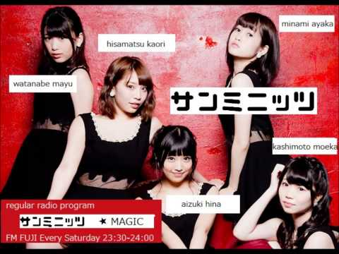 2015.01.17 FM FUJI『サンミニッツ★MAGIC』第3回 ラジオ