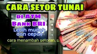 CARA SETOR UANG TUNAI 💵 melalui ATM-CDM BRI ( CASH DEPOSIT MACHINE) 💳🏧 Tutorial