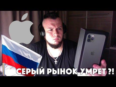 Apple ОТМЕНИЛА мировую гарантию! БАРЫГИ В АГОНИИ