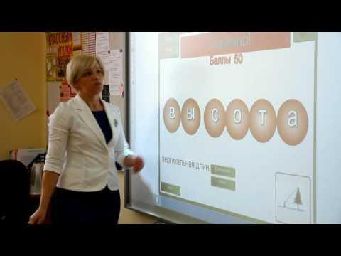 Применение интерактивной доски на уроках математики видео
