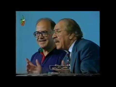 بنك المعلومات حلقة مميزة مع الدكتور عمر الخطيب جزء 3 Youtube