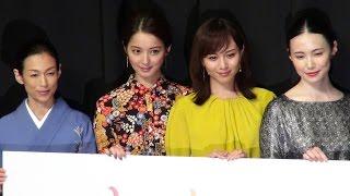 ムビコレのチャンネル登録はこちら▷▷http://goo.gl/ruQ5N7 映画『カノン...