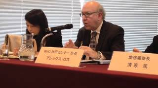 WHO World Health Day 2012 - Ageing and Health - Tokyo - Alex Ross statement