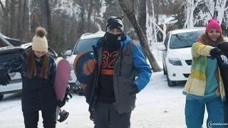 Открытие зимнего сезона в ЦО