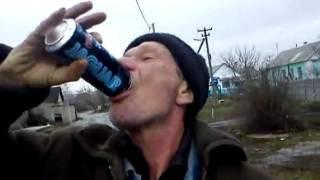 видео Ягуар (напиток)