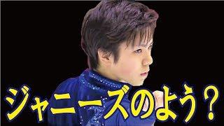 【宇野昌磨】知念侑李にそっくり?グッと!スポーツ予告動画を公開。出...