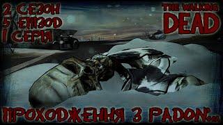 ����� 2, ����� 5, ���� 1 - ����������� The Walking Dead ���������� - pad0n [s2e5]