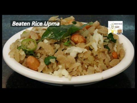 Beaten Rice Upma - Flattened Rice Upma