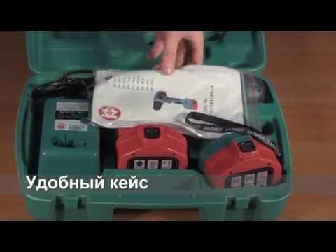Аккумуляторная Дрель-Шуруповерт Калибр ДА-14,4/2+