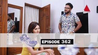 Neela Pabalu | Episode 362 | 01st October 2019 | Sirasa TV Thumbnail
