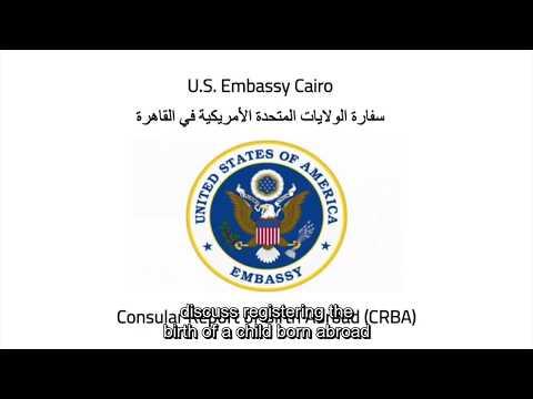 CRBA - Cairo