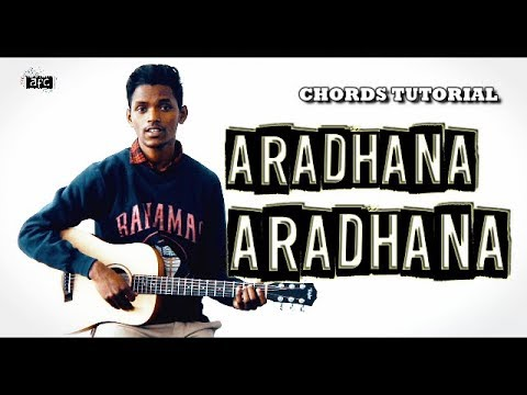 Aradhana Aradhana | Guitar Tutorial | Chords Lesson by AFC Music | Popular Hindi Christian Song 2019 thumbnail