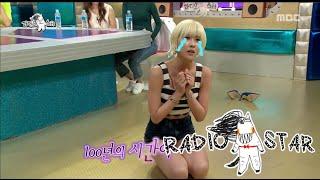 [RADIO STAR] 라디오스타 - Stephanie played ability '다재다능' 미친 연기력 보여주는 스테파니! 20150909
