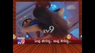 Download Video TV9 Neevu Hellidu Naavu Kellidu: New Twist into Peenya Sexual Harassment Case MP3 3GP MP4