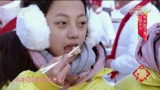 [2020东西南北贺新春]《东北话》 演唱:张春丰 王超| CCTV综艺