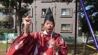 【今日の出来事と人物・用語集】<大化の改新>645年(大化元年)中大兄...