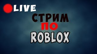 play Roblox (c) subscribers, etc.