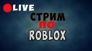 jouer Roblox (c) nombre d'abonnés, etc..