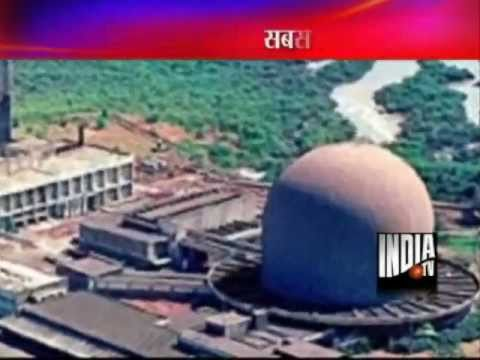 Headley Carried Out Surveillance At Bhabha Nuclear Plant