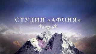Пикник «Афиши» трейлер
