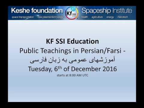 2016 12 06 AM Public Teaching in Persian/Farsi - آموزشهای عمومی به زبان فارسی