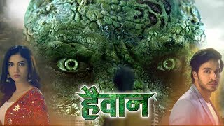 Haiwan - 13th October 2019 | Launch Event | Zee Tv Haiwan The Monster Serial 2019