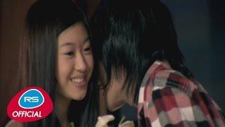 คนดื้อดึง : Nice 2 Meet U [Official MV]