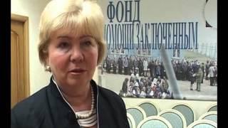 СГА реализует программу образования для заключенных