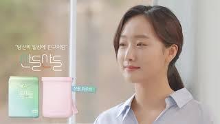 온라인광고대행사 에이엠피엠글로벌 디지털미디어팀 광고제작…