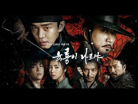 six flying dragons eng sub ep 50