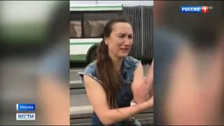 Пьяная в доску женщина, колесила по Москве. 12.09.2018.