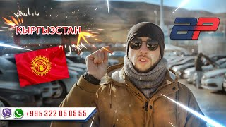 Цены на автомобили из США в Грузии на авторынке AUTOPAPA (январь 2019) часть 3