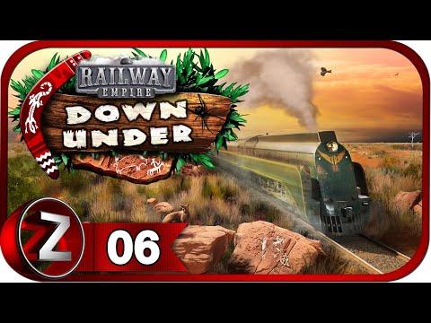Railway Empire: Down Under DLC ➤ А кто сказал что будет легко ?! ➤ Прохождение #6