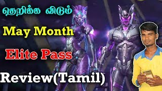 Free Fire May(2019) Month Elite Pass Review Gaming Tamizhan | தெறிக்கவிடும்  Elite Pass Review