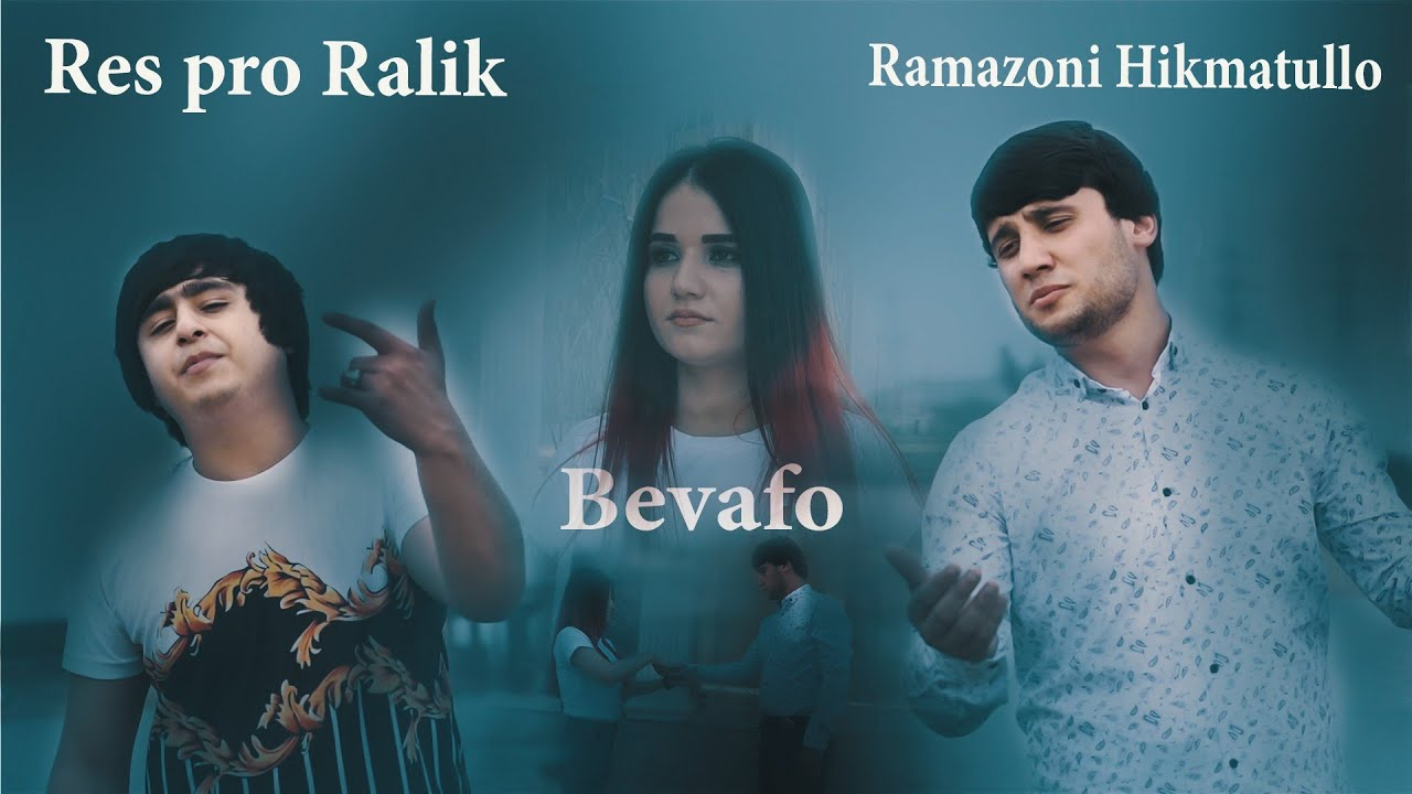 REST Pro (RaLiK) ft Рамазон - Ёрам рафт (премьера клипа, 2020)