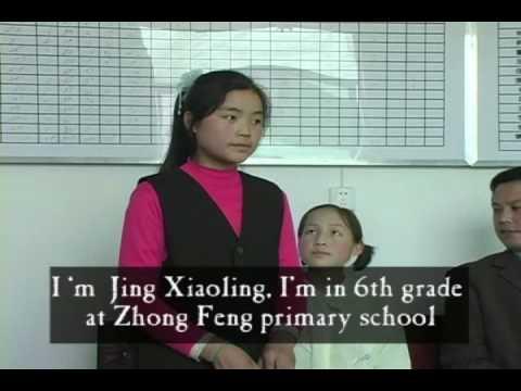 Zoe Guanlan's Sisters: The Guanlan Scholarship Story