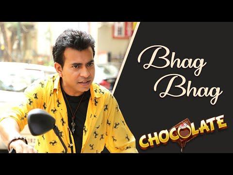 BHAG BHAG| CHOCOLATE| Dibyendu Mukherjee|...