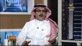 الإحصاء: 5.6 % معدل البطالة لإجمالي السكان في السعودية